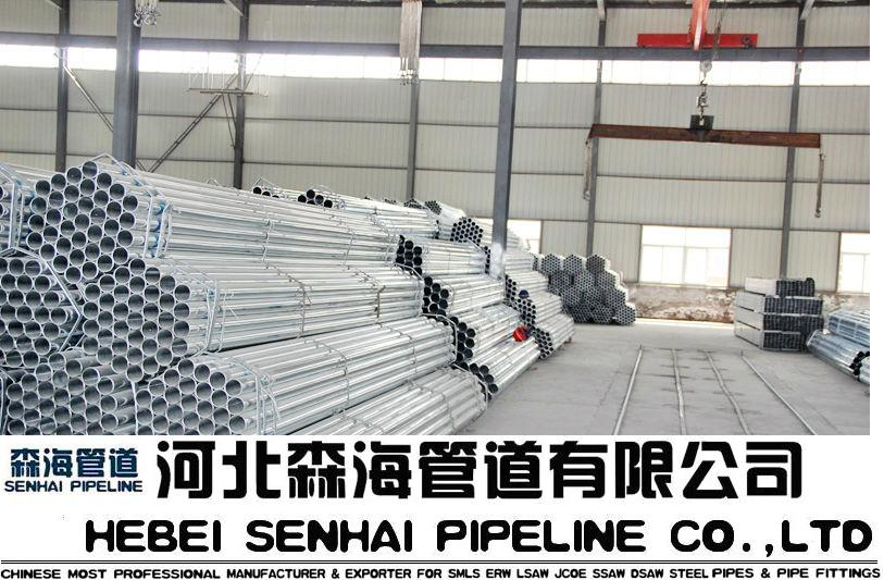 GALVANIZED SEAMLESS STEEL PIPES / GALVANIZED ERW STEEL PIPES